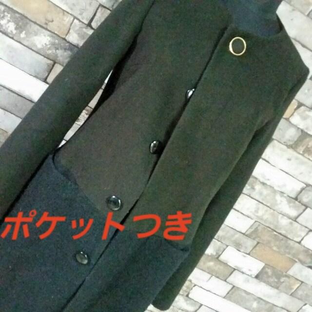 ロペピクニック コート 黒 < ブランドの