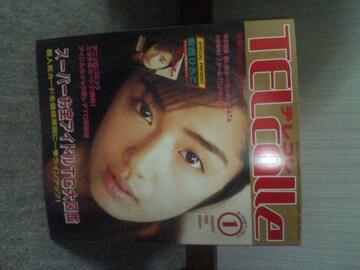テレコレ 1998/1  カバーガール     安西ひろこ