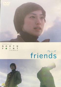 -d-.[ノースポイント フレンズ]DVD 小山田さゆり 沢尻エリカ