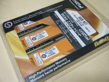 【for desktop pc  6GB分メモリ】ヒートスプレッダ付2GB 3枚です