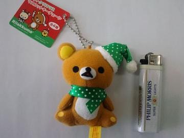 新品未使用☆リラックマクリスマスキーホルダー(^^)再々値下げ