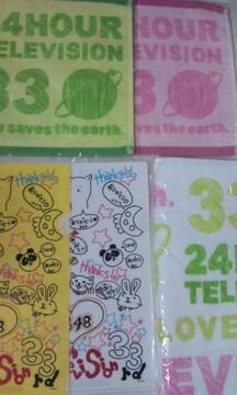AKB48 日テレ24時間テレビ33  グッズセット