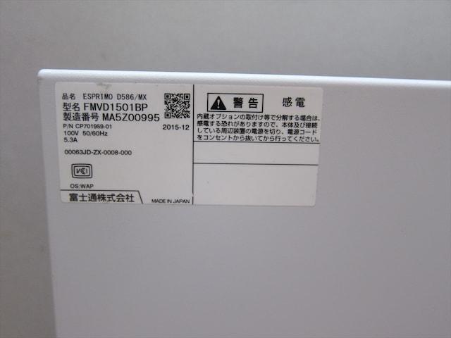 富士通 FMV ESPRIMO D586/MX Core i5-6500/4GB/320GB/Win10�@ < PC本体/周辺機器の