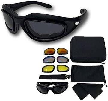 色ブラック ゴーグル セット バイク ゴーグル 自転車サングラス