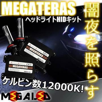 Mオク】アコードCU2系/ヘッドライトHIDキット/H1/12000K