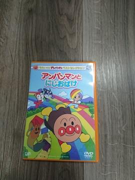 アンパンマン DVD 17