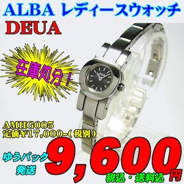 在庫処分 アルバ レディース AMHG005 定価¥17,000-(税別)
