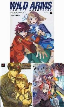 PS2 ワイルドアームズ ザフォースデトネイター 攻略本/資料集 3冊