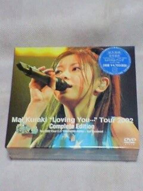倉木麻衣Mai Kuraki Loving You Tour2002 Complete Edition  < タレントグッズの