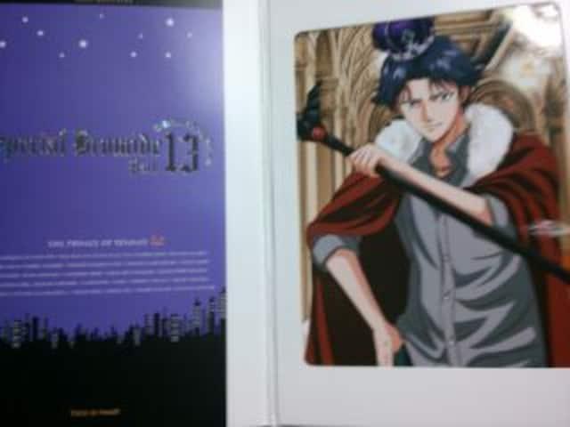 ☆テニスの王子様☆スペシャルブロマイドPart. 13☆跡部景吾☆  < トレーディングカードの