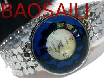 新品/未使用【箱付】BAOSAILI カットガラス 美しい腕時計