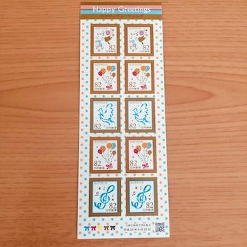 ハッピーグリーティング 切手 未使用切手 82円切手