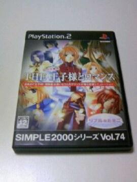PS2 女の子専用 THE 王子様とロマンス〜リプルのたまご〜/恋愛 ゲームソフト