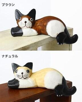 寝そべりネコちゃん♪癒し☆環境にやさしい置物☆秘密は本文に
