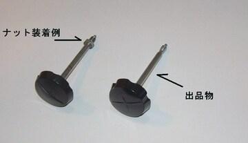 川崎 roots model B1L J1 J1T J1TR M10 左サイドカバーノブ