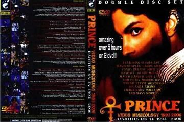 PRINCE MUSICOLOGY 1993-2006 永久保存版!プリンス