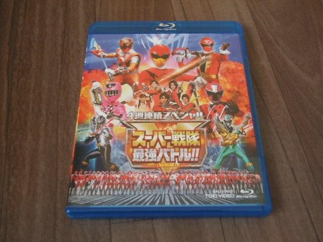 4週連続スペシャル スーパー戦隊最強バトル!! [特別版]  < CD/DVD/ビデオの