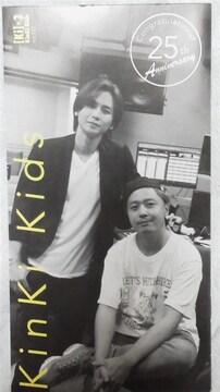 必見[Ki]x3 KinKi Kids《122》会報ラジオ25周年独占盛り沢山