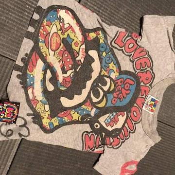 ラブレボ でか全プリ Tシャツ  目立つ 可愛い 110サイズ