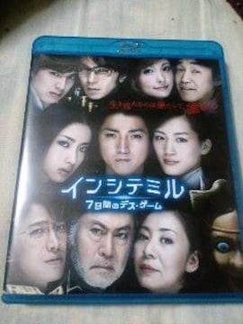 インシテミル 7日間のデスゲーム ブルーレイ&DVD