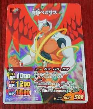 イナズマイレブンGO トレーディングカードゲーム 魔神ペガサス