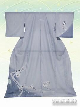 【和の志】夏の洗える着物◇絽付下◇グレー系・能面柄◇106