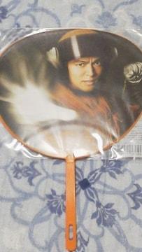 未使用美品エイトレンジャー限定ミニうちわ丸山隆平(オレンジ)必見