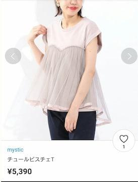 訳あり ミスティック チュールビスチェTシャツ  定価5390円