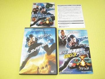 DVD★即決★ジャンパー 特別編★89分★国内正規品