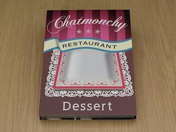 DVD「チャットモンチー レストラン デザート」●
