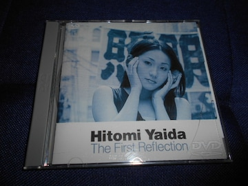 【中古DVD】Hitomi Yaida The First Reflection