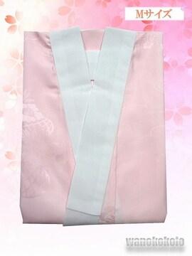 【和の志】二尺袖用長襦袢◇仕立て上がり◇Mサイズ