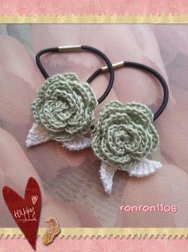 ハンドメイド/手編み♪レース編みお花のヘアゴム2個セット 585