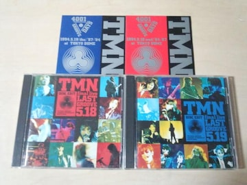 TMN CD「FINAL LIVE LAST GROOVE」2枚セット ライブ★