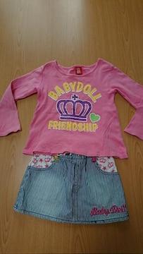BABY DOLL長袖Tシャツとスカートの2点まとめ売り☆Tシャツ110、スカート120☆