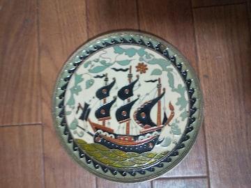 海外土産真鍮製七宝焼壁掛け帆船直径17センチ