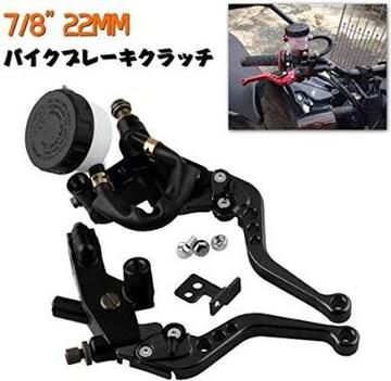 Sporacingrts 汎用 バイク マスターシリンダー ブレーキφ22mm(
