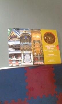 ◆世界文化遺産/貨幣セット/日光の社寺/