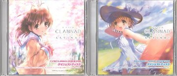 ○CLANNAD PSP&Xbox360版初回特典ドラマCD