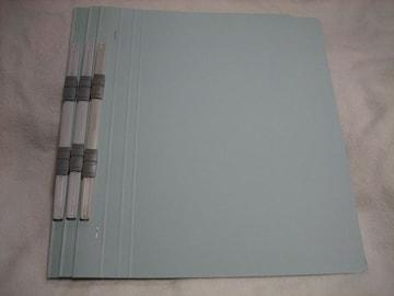 KOKUYO 紙ファイル A4縦 ライトブルー 3冊 フラットファイル