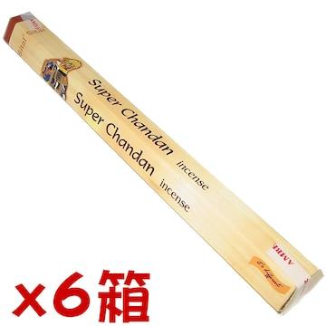SITAL スーパー チャンダン 6箱セット