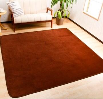 カーペット 185×185cm (約2畳)(ブラウン色)
