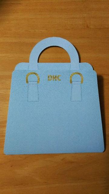 DHC ディーエイチシー ハンドバッグケースが可愛い メイクアップキット コスメ 試供品セット  < ブランドの