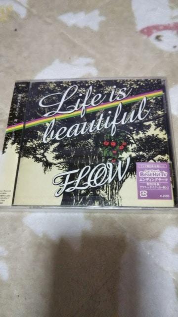 新品『Life is beautiful』 [CDシングル]FLOW  < タレントグッズの