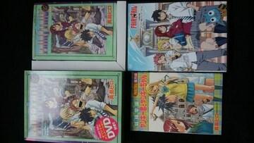 フェアリーテイル 特装版 27巻 アニメ DVD付き 初版本