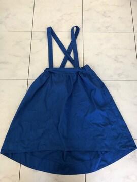 GUキッズスカート★130cm