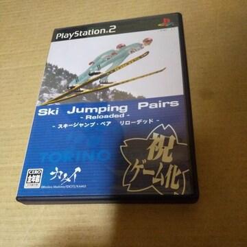 PS2☆スキージャンプペア リローデッド☆状態良い♪