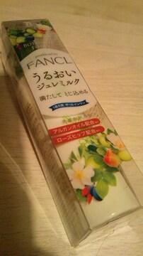 未使用ファンケル ボタニカルフォース 美容乳液B