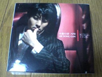 イ・ドンゴンCD 美しいはじまり 韓国K-POP