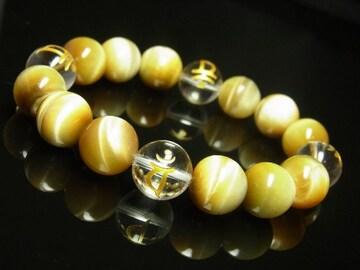 守護梵字 本水晶 ゴールド タイガーアイ ブレスレット 12mm 数珠 開運